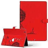 Quatab 01 KYT31 kyocera 京セラ Qua tab タブレット 手帳型 タブレットケース タブレットカバー カバー レザー ケース 手帳タイプ フリップ ダイアリー 二つ折り ラブリー ハート 文字 英語 人物 quatab01-007535-tb
