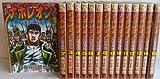 ナポレオン 獅子の時代 コミック 1-15巻セット (ヤングキングコミックス)