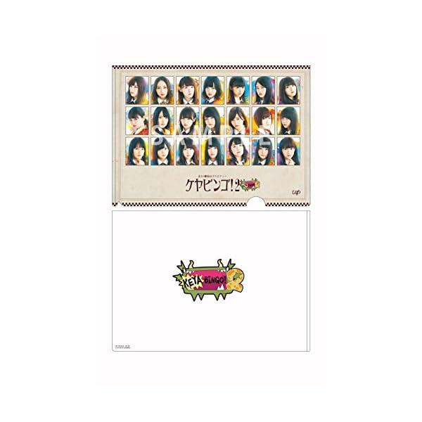 【早期購入特典あり】全力! 欅坂46バラエティ...の紹介画像2