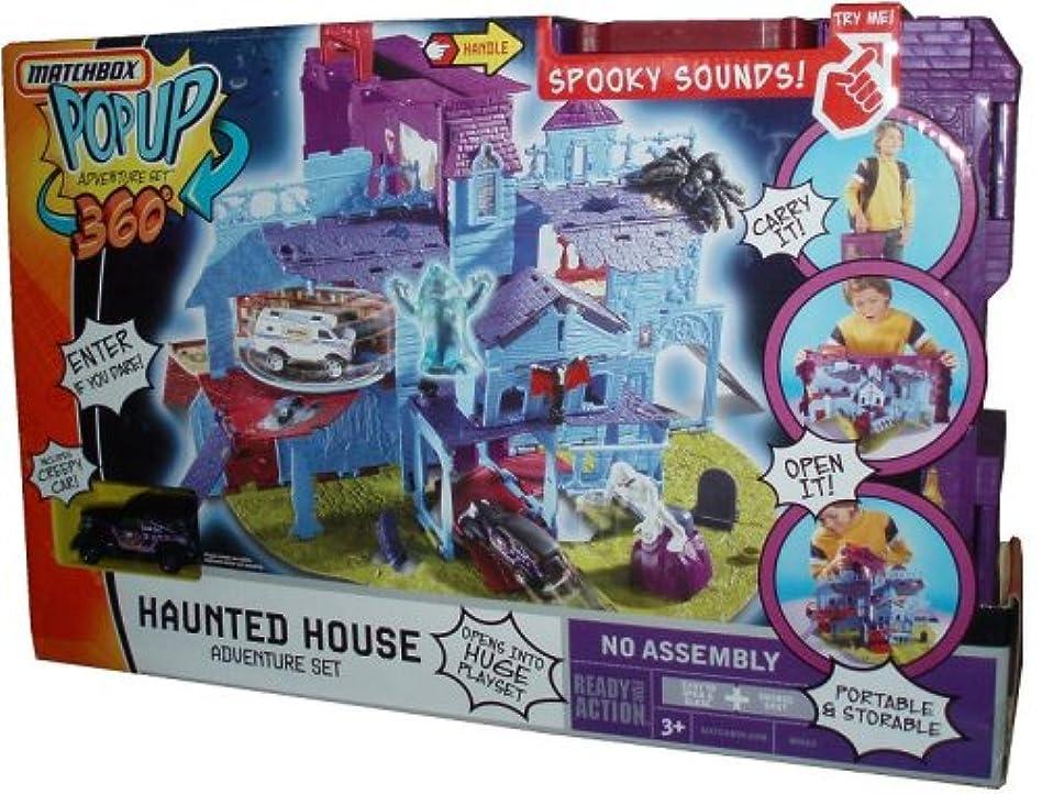 同行失礼な広げるMATCHBOX Pop Up 360? Haunted House Adventure Set