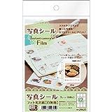 エーワン 写真シール フォト光沢紙 12面 5シート 29625
