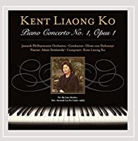 Piano Concerto No. 1 Opus 1