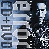 error CD+DVD Live at 渋谷公会堂 1990. 07.11.(SHM-CD+DVD)