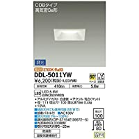 大光電機:ダウンライト(軒下兼用) DDL-5011YW