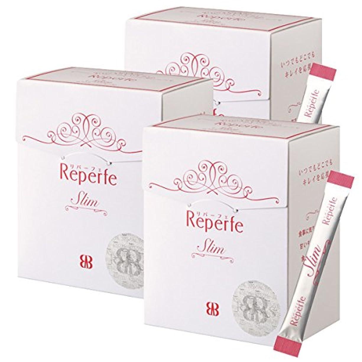 飼料バッチ未就学腸内洗浄で整え、環境をリセットするダイエットサプリメント!リパーフェスリム3箱セット