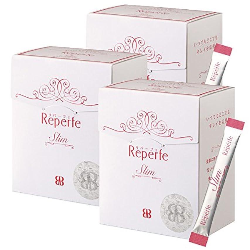 開始団結するバター腸内洗浄で整え、環境をリセットするダイエットサプリメント!リパーフェスリム3箱セット