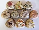 玄米おにぎり (有機玄米使用)【冷凍・バラエティセット10個】