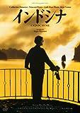 インドシナ[DVD]
