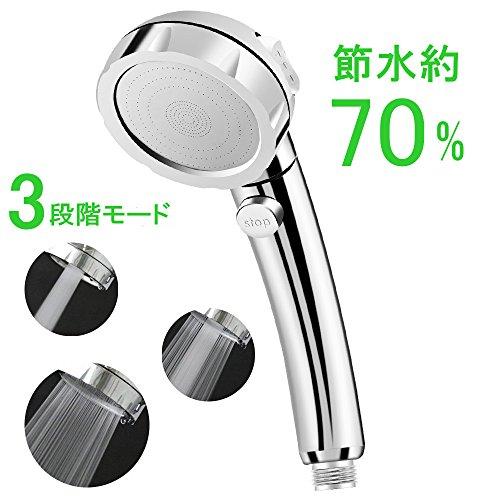 Peetoko シャワーヘッド 節水約70% 3段階モード調節 増圧 極細水流 ...
