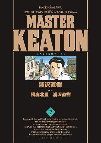 MASTERキートン 7 完全版 (ビッグコミックススペシャル)