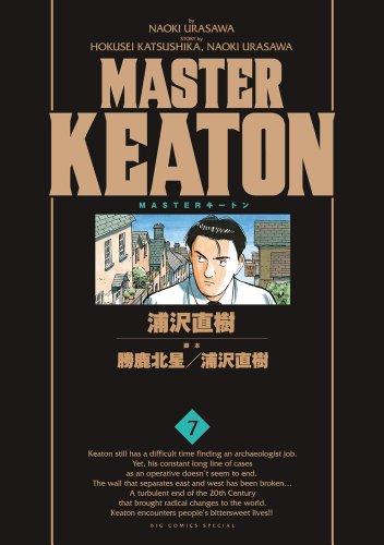 MASTERキートン 7 完全版 (ビッグコミックススペシャル)の詳細を見る
