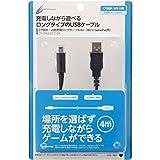 CYBER ・ USB充電ロングケーブル 4m ( Wii U GamePad 用)