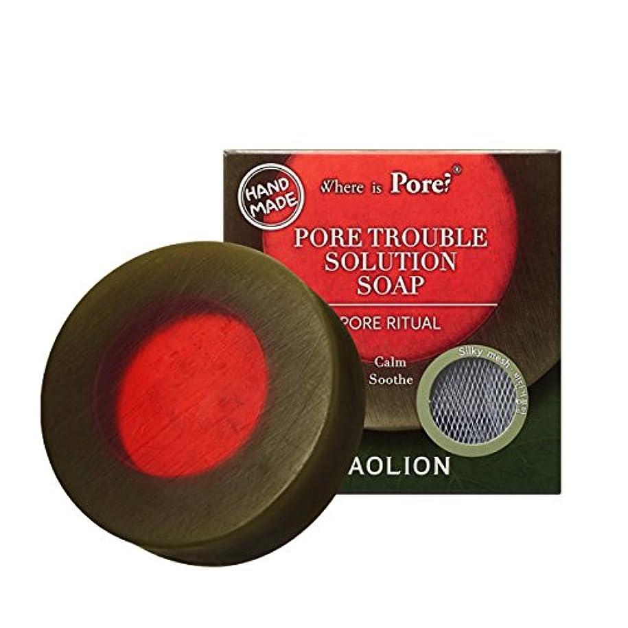彼は注意そのCAOLION Pore Trouble Solution Soap トラブル専用ソープ [海外直送品] [並行輸入品]