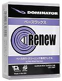 DOMINATOR(ドミネーター) RENEW 400g RNPL