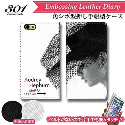 301-sanmaruichi- iPhone6s ケース ...