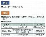 シンワ測定 直尺 ステン 1m JIS1級 赤数字入 14044