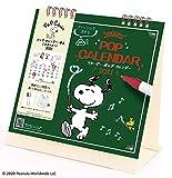 卓上 ポップ・カレンダー(スヌーピー) 2021年 カレンダー 卓上 CL-1102