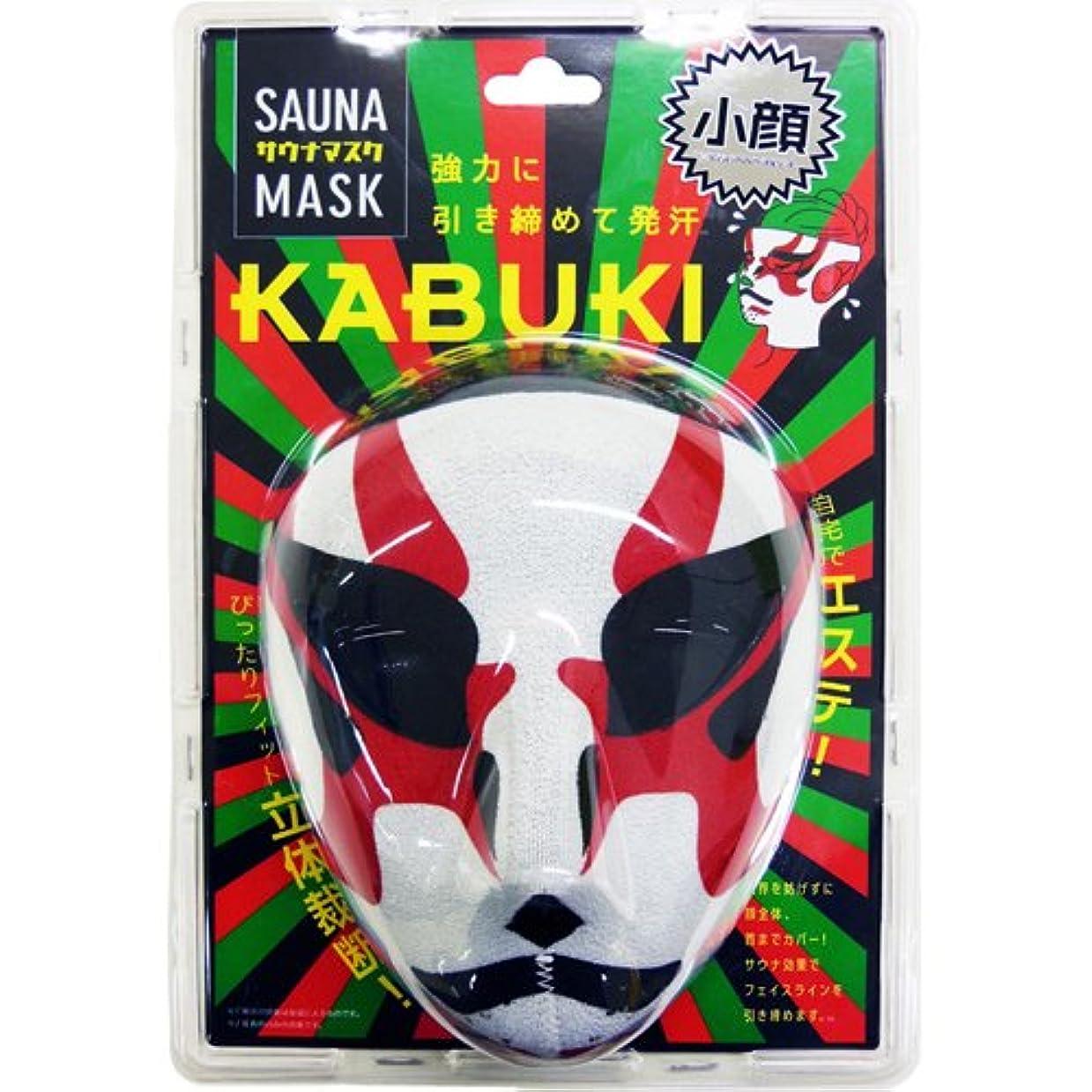 アッパーやさしく頭痛コジット サウナマスク KABUKI (1個)