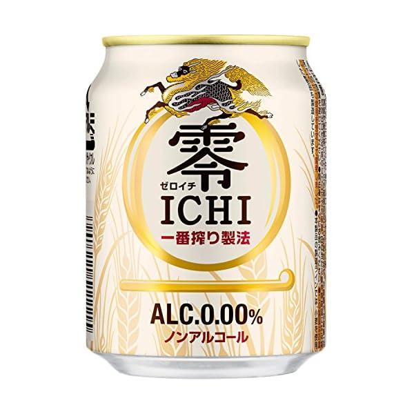 キリン 零ICHI ノンアルコール 250ml×24本の商品画像