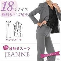 (ジェンヌ) JEANNE 魔法の細魅せスーツ グレー ストライプ 18 号 レディース スーツ ピーク衿 ジャケット ストレートパンツスーツ トールサイズ 生地:7.グレーストライプ(43204-1/S) 裏地:ブルー(225)