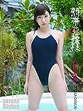 「大貫彩香 SAYAKA Styles 熱帯花模様: 440pages or more」のサムネイル画像