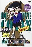 名探偵コナン PART25 Vol.7[DVD]