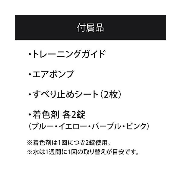 MTG 体幹トレーニングギア TAIKAN S...の紹介画像8