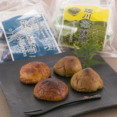 「司牡丹」純米大吟醸酒粕と地元茶葉を使用したお饅頭のセット!「野っぱら工房の焼き饅頭セット」