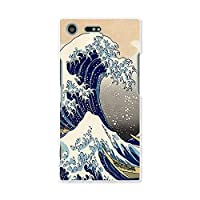 igcase Xperia XZ Premium SO-04J 専用 ソフトケース スマホカバー tpu 003250 写真・風景 クール 和風 和柄 海