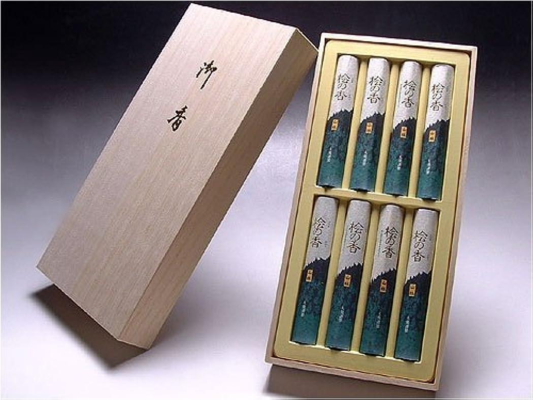 チョーク姿勢求める大発のお線香ギフト 桧の香り 短寸 8把入