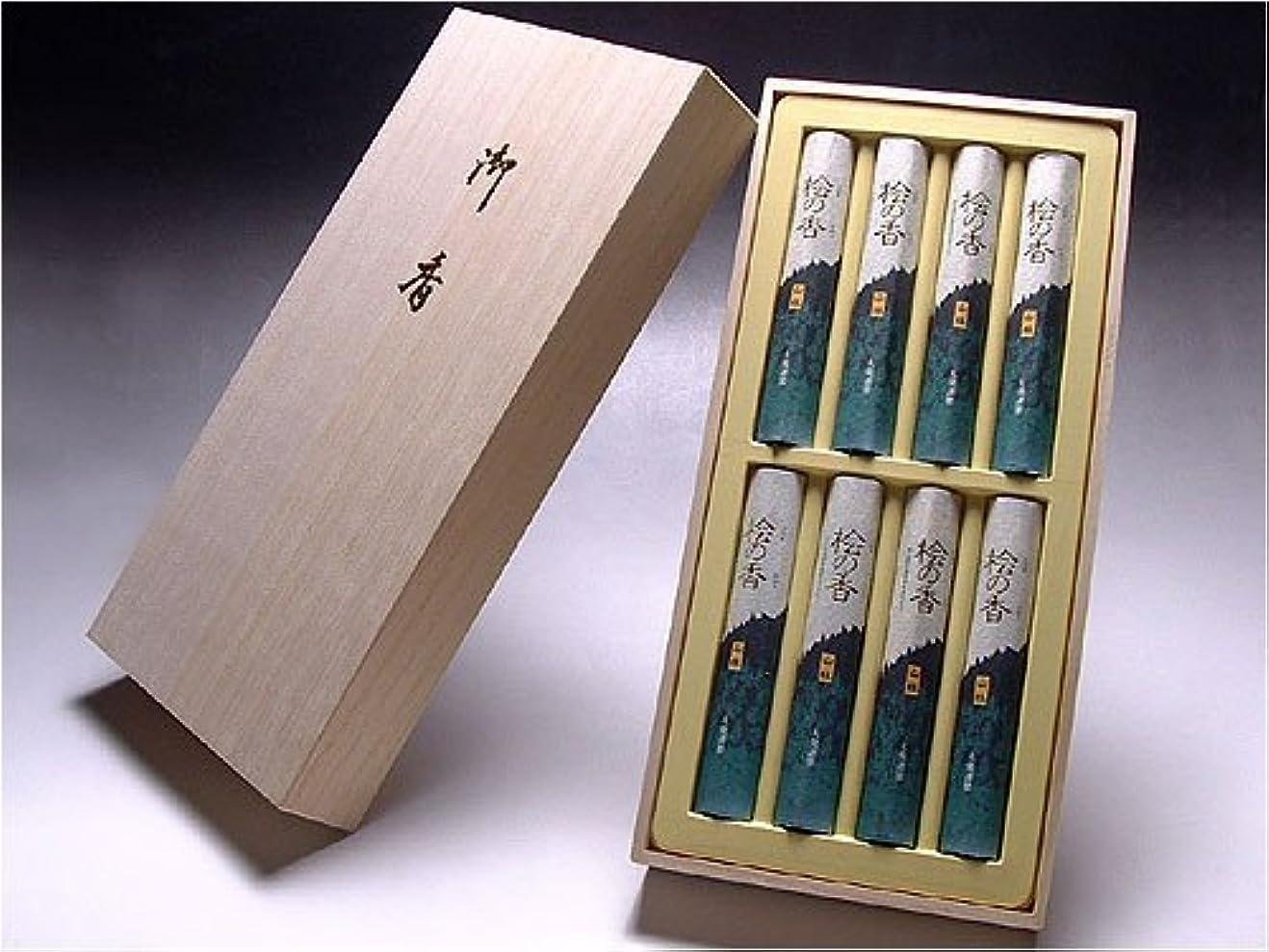 納屋些細な条約大発のお線香ギフト 桧の香り 短寸 8把入