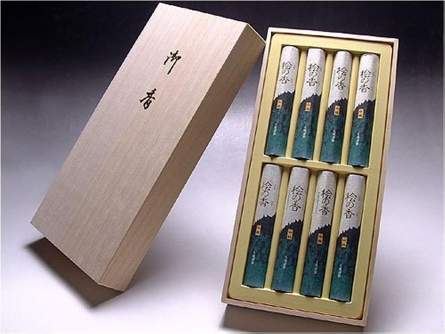 木製発疹パウダー大発のお線香ギフト 桧の香り 短寸 8把入