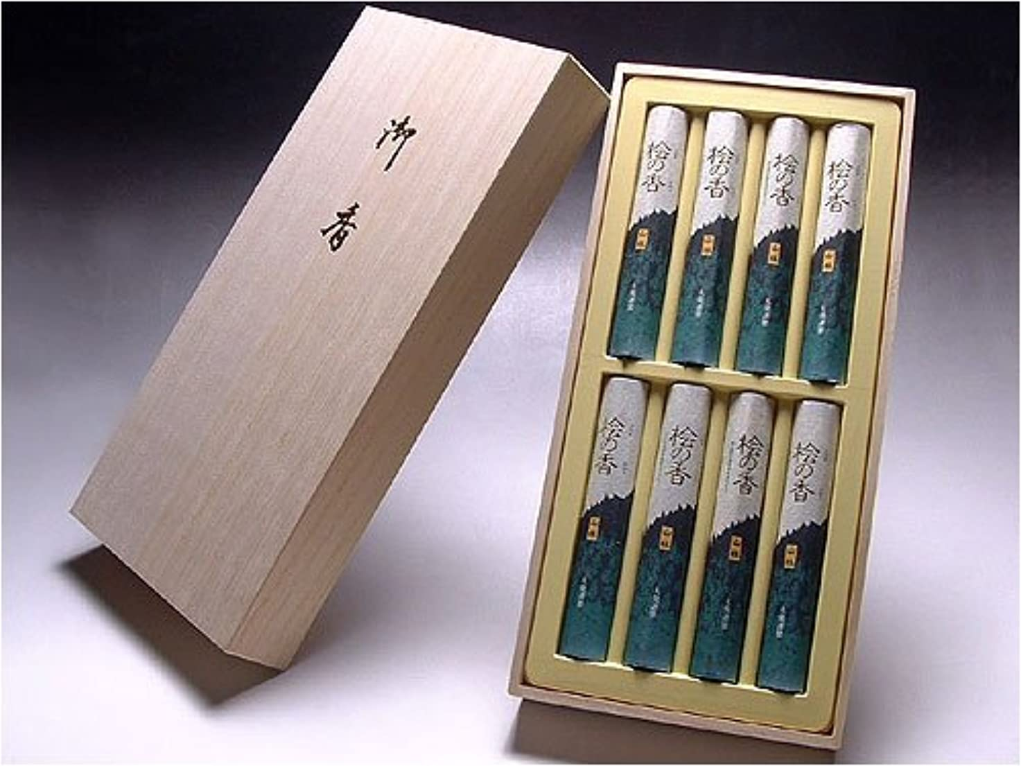 爆発無視できる静かに大発のお線香ギフト 桧の香り 短寸 8把入