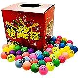 ビンゴ ナンバー 入り ボール 80個 抽選箱 セット ビンゴ大会 くじ引き 抽選会 くじ ビンゴ用品 ビンゴグッツ