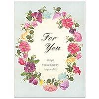 多目的カード バースデーカード 花 For You G250-310 CHIKYU GREETINGS ラメ加工を使った二つ折りカード Birthday Card グリーティングカード お誕生お祝い メール便可 (ZR)