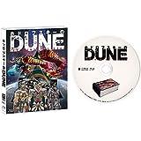 ホドロフスキーのDUNE [Blu-ray]