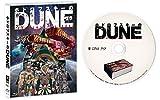 ホドロフスキーのDUNE Blu-ray[Blu-ray/ブルーレイ]