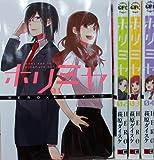 ホリミヤ コミック 1-4巻セット (Gファンタジーコミックス)