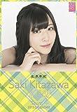 クリアファイル付 (卓上)AKB48 北澤早紀 カレンダー 2015年