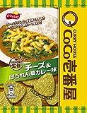 フリトレー CoCo壱番屋監修 トルティーヤチップス チーズ&ほうれん草カレー味 65g×12袋