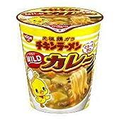 日清 チキンラーメンカップ マイルドカレー 81g×20個
