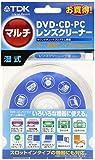 TDK マルチレンズクリーナー CD-WLC2MH