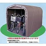 南栄工業 サイクルハウス 3台用-SB型専用の替幕(前幕のみ) 注意 本体は付属しません