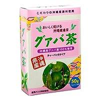 グァバ茶 25袋(ティーバッグタイプ)