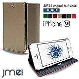 iPhone SE カバー JMEIオリジナルフリップケース PLUTUS ベージュ apple アイフォン se docomo au softbank スタンド機能付き スマホカバー スマホケース スリム スマートフォン