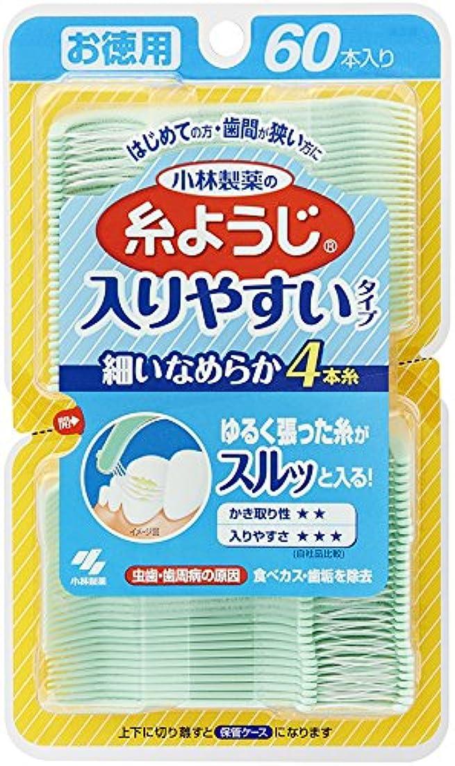 砂電気プレビュー小林製薬の入りやすい糸ようじ  フロス&ピック デンタルフロス 60本