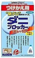 【フマキラー】ダニブロッカー(医薬部外品)つけかえ用250ml ×5個セット