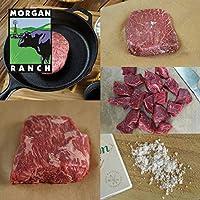 モーガン牧場ビーフ アメリカ産 牛肉 熟成 高品質 プレミアム ギフトセット アメリカンビーフ BBQセット 5点セット ホルモン剤や抗生物質不使用 1.2kg