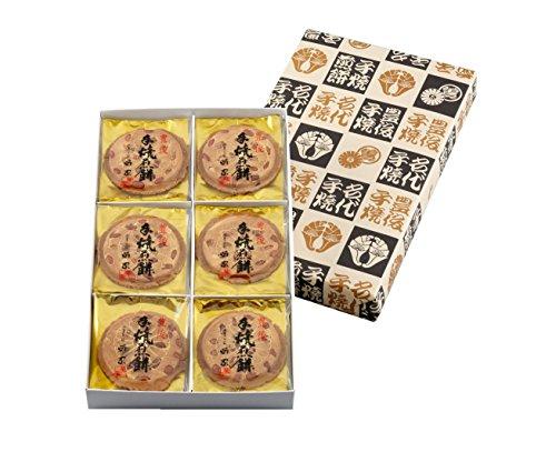 豊後手焼煎餅 18枚入 / 公式サイト/大分 お土産 お菓子 ギフト お礼 内祝 ハロウィン クリスマス