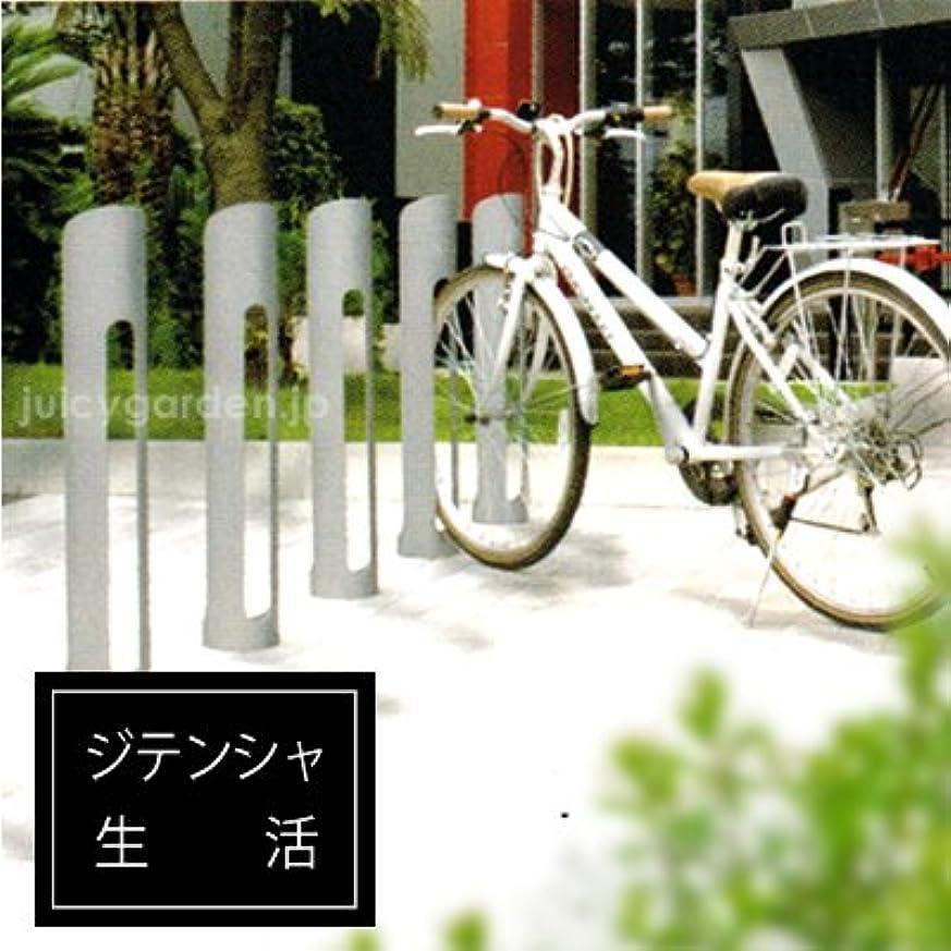ミュージカル協定強調玄関脇にちょっとオシャレな自転車スタンド D-NA ディーナ PM 1台用